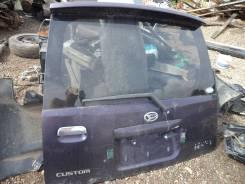 Дверь багажника. Daihatsu Move, L150S Двигатели: EFVE, EFDET