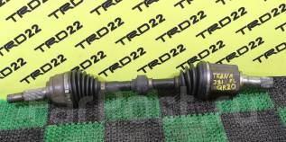Привод. Nissan Teana, J31 Двигатели: QR20DE, VQ23DE, VQ35DE
