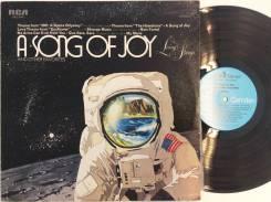 JAZZ! Ливин Стрингз / Living Strings - A SONG OF JOY - US LP 1970