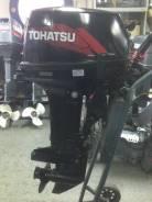 Tohatsu. 9,90л.с., 2-тактный, бензиновый, нога S (381 мм), 2015 год год