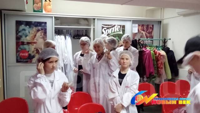 """Экскурсии для школьников! ЛЕТО! 2018! с """"Новым Веком""""!"""