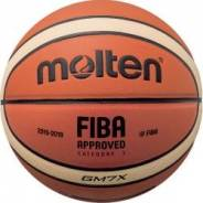 Мячи баскетбольные. Под заказ