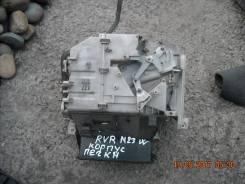Корпус отопителя. Mitsubishi RVR