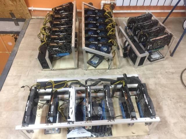 Продам готовые фермы для майнинга. RX580-6шт