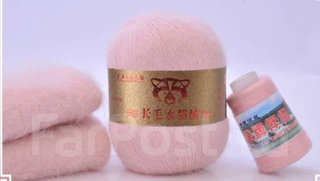 магазин пряжи шанхайский клубок владивосток