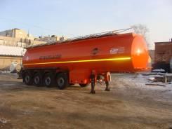 Foxtank ППЦ-32. Полуприцеп-цистерна бензовоз ФоксТанк 32000л / 4 оси, проходит весы, 32,00куб. м.