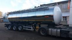 Foxtank ППЦ-30. Полуприцеп-цистерна ФоксТанк 30м3 для перевозки пищевых продуктов, 30,00куб. м.