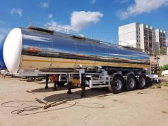 Foxtank. Полуприцеп-цистерна молоковоз 24м3 ФоксТанк. Проходит весы, 24,00куб. м.