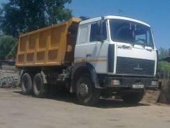 Грузоперевозки МАЗ самосвал 20 тонн, Камаз 15 тонн