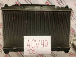Радиатор кондиционера. Lexus ES350, GSV40 Toyota Avalon, GSX30 Toyota Camry, ACV45, ACV41, ACV40, GSV40 Toyota Venza Двигатели: 2GRFE, 2AZFE, 1AZFE