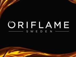 Орифлейм приглашает бизнес партнеров