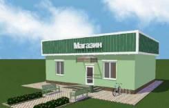 Земельный участок под строительство магазина с. Екатериновка. 200 кв.м., аренда, электричество, вода, от частного лица (собственник)