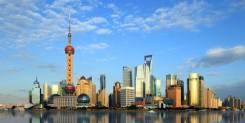 Работа в Шанхае