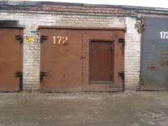 Гаражи кооперативные. улица Кирова 40, р-н Вторая речка, 17кв.м., электричество. Вид снаружи