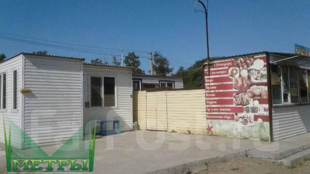 Продажа бизнеса раздольное подать объявление на обмен квартиры межгород