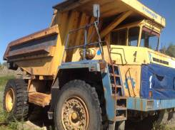 Белаз. Продам , 2 230 куб. см., 45 000 кг.