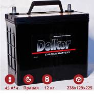 Delkor. 45 А.ч., правое крепление, производство Корея