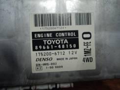 Блок управления двс. Lexus RX300, MCU15 Двигатель 1MZFE