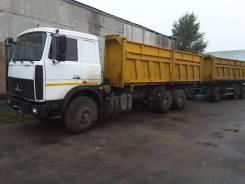 МАЗ 5516А8-338. Продаются два Самосвала, 14 860 куб. см., 33 000 кг.