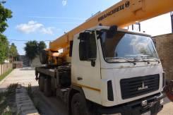 Ивановец КС-45717А-1. Продается автокран Ивановец КС-45717А-1Р, 10 150 куб. см., 25 000 кг., 31 м.