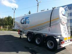 GT7 V 34. В Наличии! Цементовоз V 34 GT7 (Джи Ти Семь) 35 тонн, 1 000 куб. см., 34,00куб. м.
