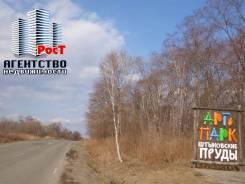 Участок 15 с/с, рядом Штыковские пруды. 1 500 кв.м., собственность, электричество, от агентства недвижимости (посредник)
