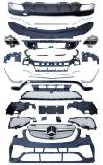 Обвес кузова аэродинамический. Mercedes-Benz GLE, W166, C292 Двигатели: OM, 651, DE, 22, LA, M, 278, 46, AL, 276, DE35, 642, LS, 30, 157, 55. Под зака...
