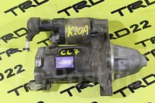 Стартер. Honda: Stepwgn, Accord, Stream, Elysion, Odyssey, CR-V, Integra Двигатели: K20A8, K20A6, K24A4, K24A8, K24Z3, K20A7, K24A3, K20Z2, K24Z2, K20...
