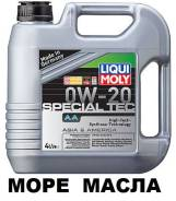 Liqui Moly Special Tec. Вязкость 0W-20, гидрокрекинговое