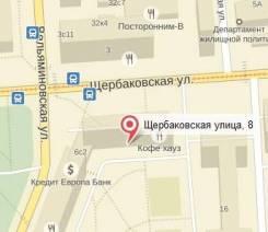 Продается торговое помещение 223,7 м2. Улица Щербаковская 8, р-н ВАО, 223 кв.м.