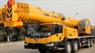 Xcmg QY50K. XCMG QY50K, 11 150 куб. см., 50 000 кг., 58 м. Под заказ