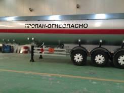 Dogan Yildiz. Газовая цистерна 38 м3. Под заказ