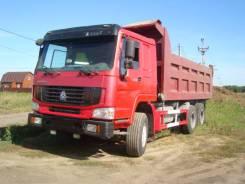 Howo 336. Самосвал HOWO 2007г., 9 700 куб. см., 25 000 кг.