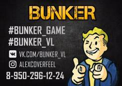 """Игра на выживание """"Bunker"""""""