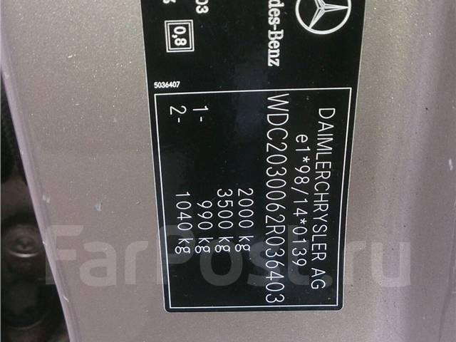 Стекло заднее Mercedes C W203 2000-2007