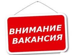 Администратор-продавец. ООО ДВ-СМАРТ. Район центрального рынка