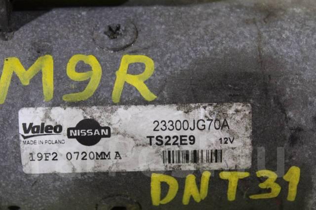 Стартер. Nissan Qashqai+2, JJ10E Nissan X-Trail, DNT31, T31, T31R Nissan Qashqai, J10E, J10 Renault: Koleos, Megane, Vel Satis, Trafic, Espace, Scenic...
