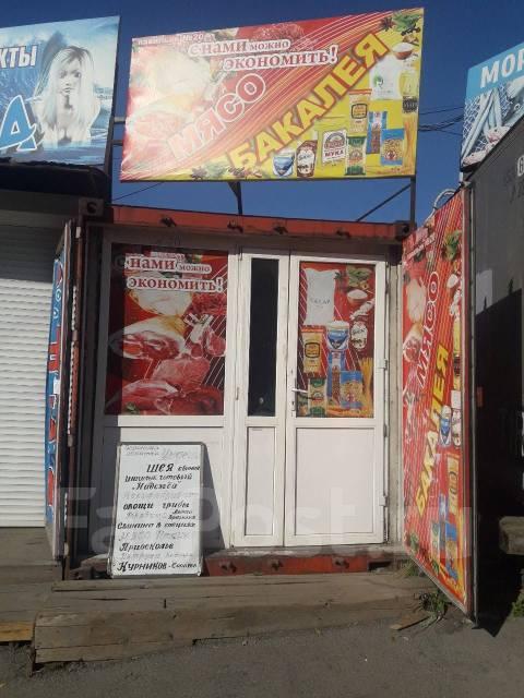 Аренда, ру продажа готового бизнеса краснодар свежие вакансии кассира