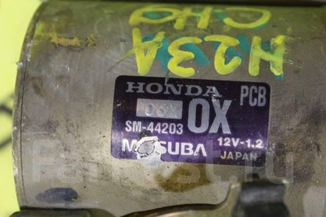 Стартер. Honda Accord, CF3, CF4, CF5, CF6, CF7, CH9, CL2, CL3 Honda Odyssey, RA6, RA7 Honda Avancier, TA1, TA2 Honda Torneo, CF3, CF4, CF5, CL3 Двигат...