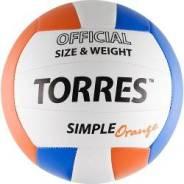 Мячи волейбольные. Под заказ