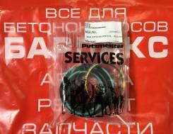 Ремкомплект рабочего тормозного цилиндра. KCP
