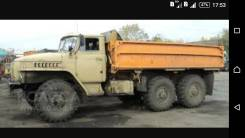 Урал. Продам сельхозник самосвал в отличном состоянии, 3 000 куб. см., 10 000 кг.
