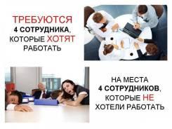 Работа вакансии в городе шарыпово
