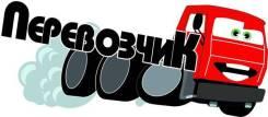 "Водитель-курьер. ООО""ТКП"". Голдобин"
