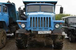 Урал 5557. Продажа самосвала , 11 150 куб. см., 10 000 кг.
