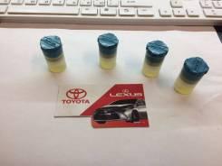 Распылитель форсунки топливной. Toyota: Crown Majesta, Crown, Hilux, Regius Ace, Land Cruiser Prado Двигатели: 2LTHE, 2LTE