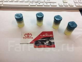 Распылитель форсунки топливной. Toyota: Crown Majesta, Regius Ace, Crown, Land Cruiser, Land Cruiser Prado, Hilux Двигатели: 2LTHE, 2LTE