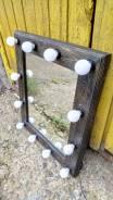 Гримерные зеркала, зеркала с лампочками в наличии и на заказ