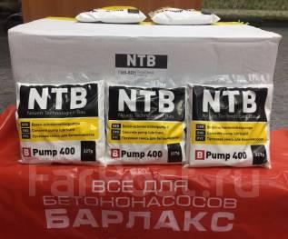 Пусковая смесь NTB Pump 400. KCP