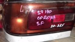 Стоп-сигнал. Toyota Corona SF